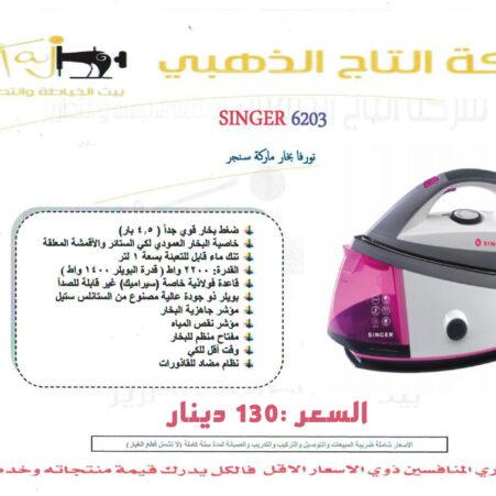 390cb295-2663-48a4-aee3-e202236b97b3